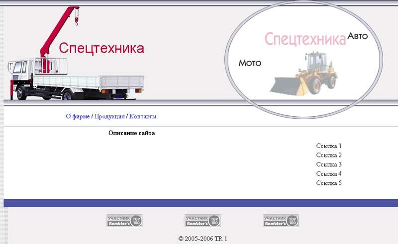 1 1 сайт: